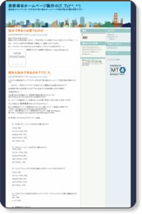 naganoweb.jpg